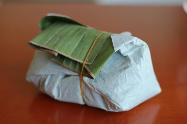 simpang asia nasi bungkus