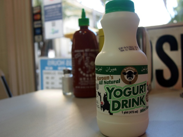 mint yogurt drink
