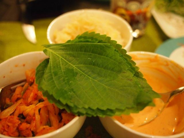 kimchi perilla leave sriracha mayo sauerkraut