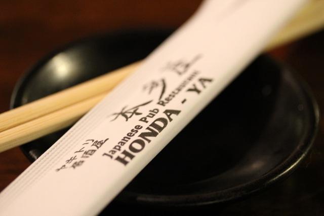 honda ya chopsticks
