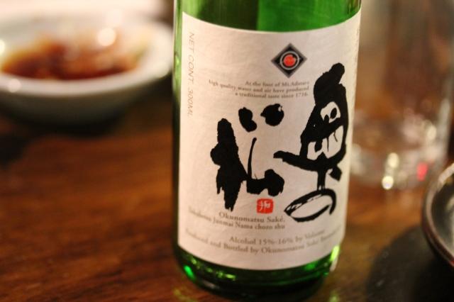 okunomatsu sake