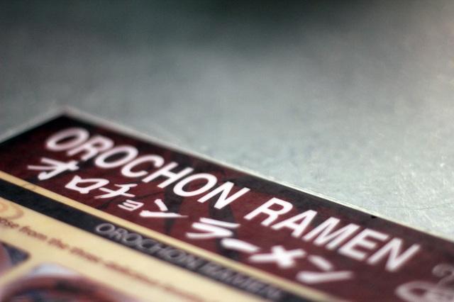 orochon ramen menu
