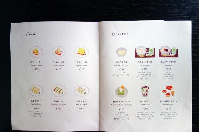 kabaya coffee tokyo menu