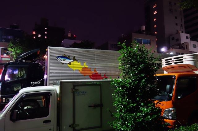 truck tsukiji fish market tokyo