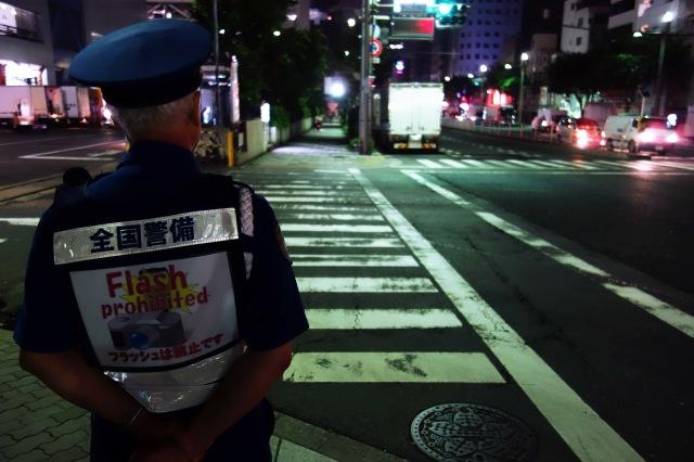 policeman tsukiji fish market tokyo